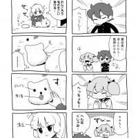 おに学園01